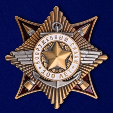 Знак к 100-летию Армии и Флота фото