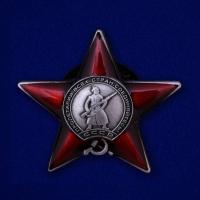 """Сувенирный знак """"Орден Красной Звезды"""""""