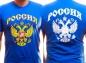 """Футболка """"Россия"""" фотография"""