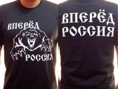 """Футболка """"Вперёд Россия"""" фото"""