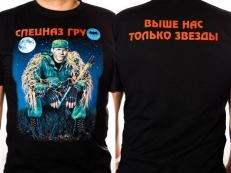 "Футболка ""ГРУшник"" фото"