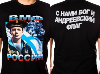 """Футболка ВМФ """"Матрос"""""""