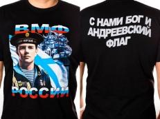 """Футболка ВМФ """"Матрос"""" фото"""