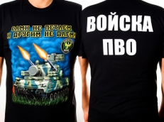 """Футболка """"Войска ПВО"""" фото"""