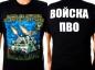 """Футболка """"Войска ПВО"""" фотография"""