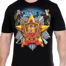 Футболка 100 лет Пограничным войскам России