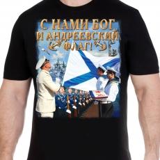 """Футболка ВМФ """"Андреевский флаг"""" фото"""
