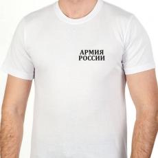 Футболка «Армия России» белая фото