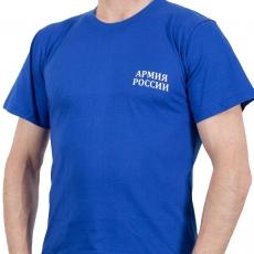 Футболка «Армия России» синяя фото