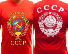 """Футболка """"Рожденный в СССР"""" фото"""
