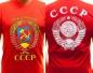 """Футболка """"Рожденный в СССР"""" фотография"""