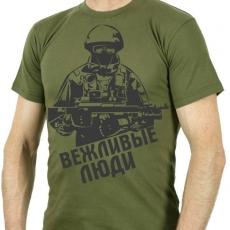 Футболка для Вежливых солдат Армии России фото