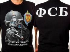 "Футболка ""ФСБ РФ"" фото"