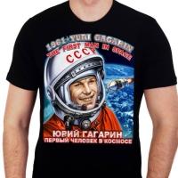 """Футболка """"Юрий Гагарин"""" """"Первый человек в космосе"""""""