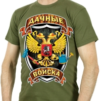 """Футболка """"Дачные Войска"""""""