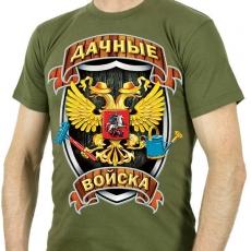 "Футболка ""Дачные Войска"" фото"