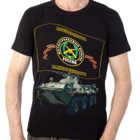 Футболка «Мотострелковые Войска»