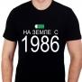 """Футболка """"На Земле с 1986"""""""