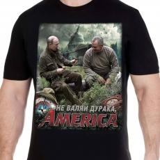 """Футболка с Путиным и Шойгу """"Не валяй дурака, Америка"""" фото"""