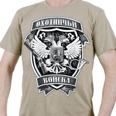 "Футболка ""Охотничьи Войска"" фото"