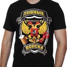 """Футболка """"Пивные войска""""  фото"""