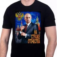 """Футболка с Путиным """"На страже Отечества"""" фото"""