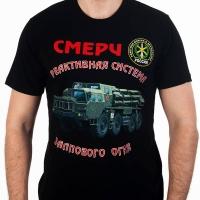 Футболка Ракетных войск и Артиллерии РВиА