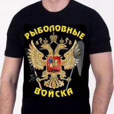 """Футболка """"Рыболовные Войска"""" фото"""