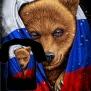 "Футболка ""Россия - мама"""