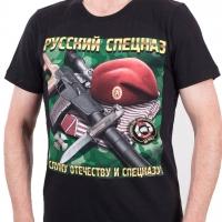 Футболка «Русский Спецназ»