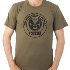 Футболка с эмблемой Автомобильных войск фото