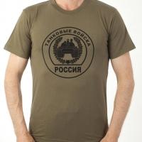 Футболка с эмблемой Танковых войск