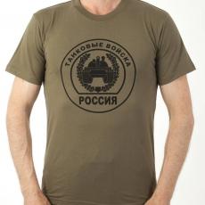 Футболка с эмблемой Танковых войск фото