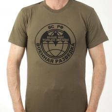 Футболка с эмблемой Военной разведки фото