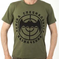 Футболка с эмблемой Войск Спецназа ГРУ фото