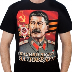 Футболка с изображением Сталина фото