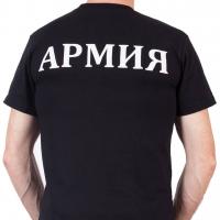 Футболка с надписью «Армия» чёрная