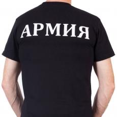 Футболка с надписью «Армия» чёрная фото