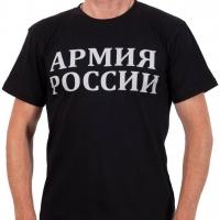 Футболка с надписью «Армия России» чёрная