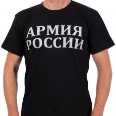 Футболка с надписью «Армия России» чёрная фото