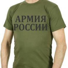 Футболка с надписью «Армия России» хаки фото