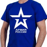 """Футболка """"Армия России"""" новый символ"""