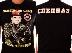"Футболка ""Спецназ Внутренних Войск"" фото"