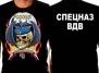 "Футболка ""Спецназ ВДВ России"""