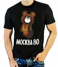 """Футболка стрейч """"Москва 80"""" """"Олимпийский Мишка"""" фото"""