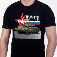 """Футболка """"Танк Армата Т-14"""""""