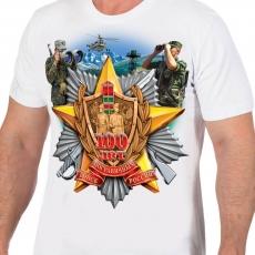 Белая футболка Пограничнику на 100 лет ПВ России фото
