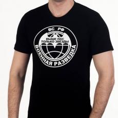 Футболка «Военная Разведка» чёрная фото
