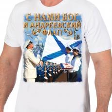 """Футболка ВМФ """" С нами Бог и Андреевский флаг"""" фото"""