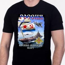 """Футболка """"Военно-Морской Флот России"""" фото"""